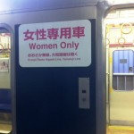 Women Only train car