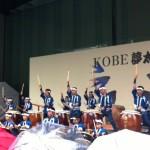 taiko-drum