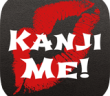 KanjiMe Japanese Kanji for foreigners' name