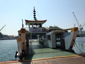 Jetty from Onomichi to Mukaishima(向島)