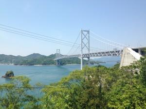 heading to Inno-shima