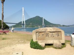 Tatara-oohashiTatara-oohashi