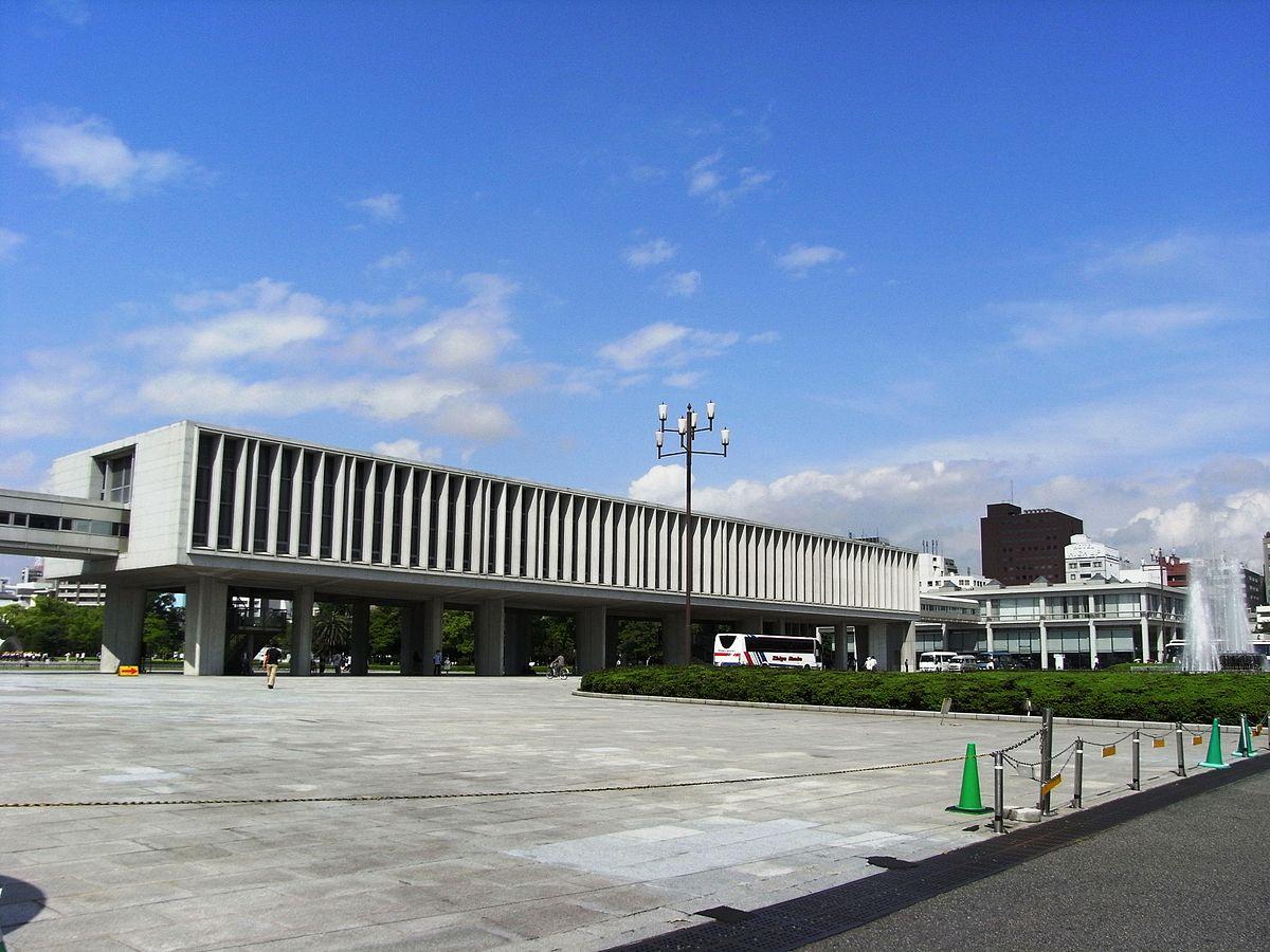 2_Hiroshima_Peace_Memorial_Museum_2008_02