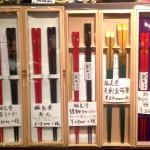 chopstick gift