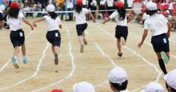 Undō-kai 運動会