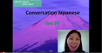 Conversational Japanese video course