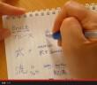 kanjiMe writing