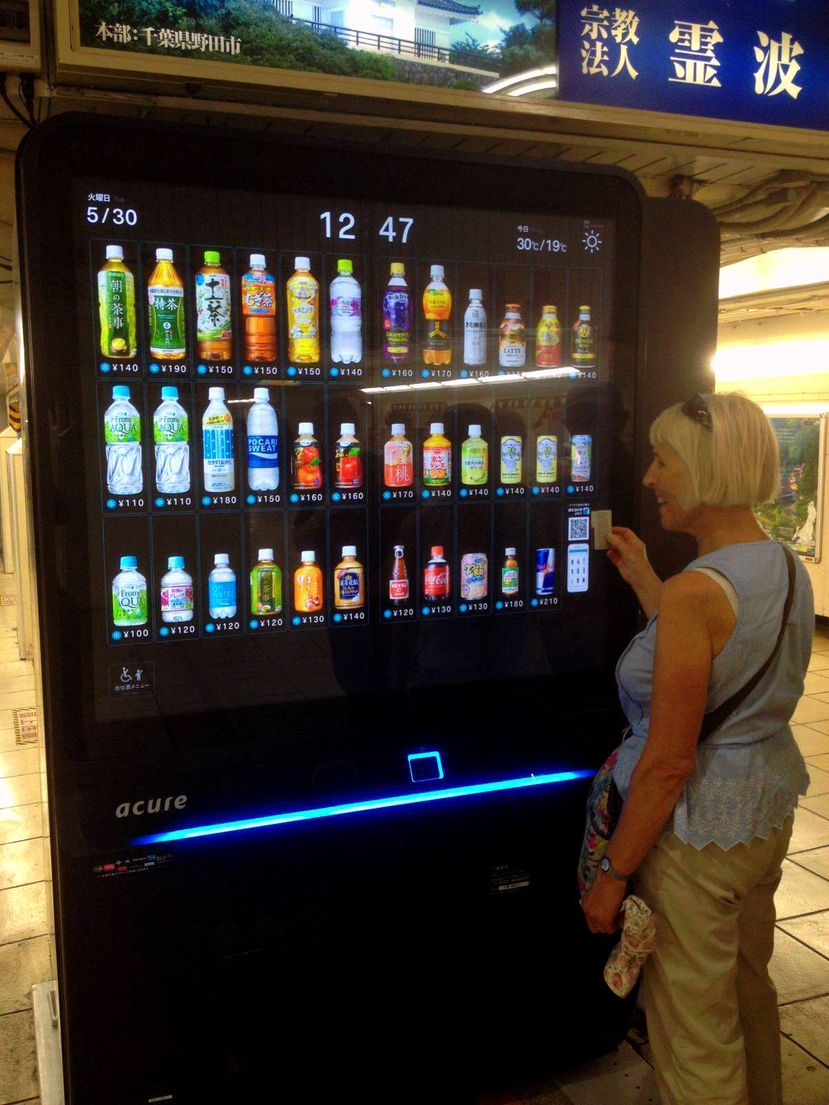 All About Japan's VENDING MACHINES